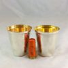 Solid Silver Planished Cups